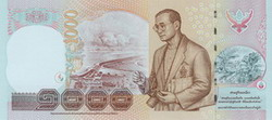 1000 Baht Bank Note ( Back View )
