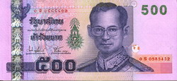 500 Baht Bank Note