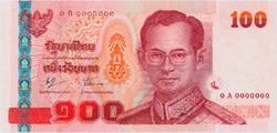 100 Baht Bank Note
