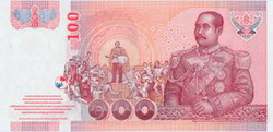 100 Baht Bank Note ( Back View )