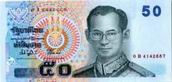 50 Baht Bank Note