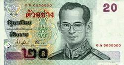 20 Baht Bank Note