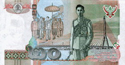 20 Baht Bank Note ( Back View )
