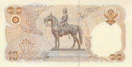 10 Baht Bank Note ( Back View )