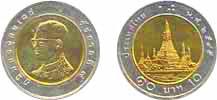 10 Baht Coin