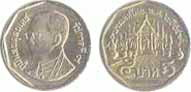 5 Baht Coin