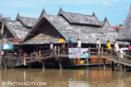 Floating Market 32